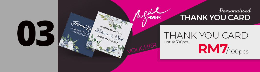 03 Voucher - TQ Card